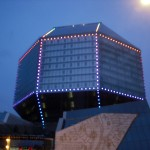 Национальная библиотека ночью
