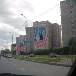 В Череповце
