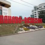 Иваново-Вознесенск