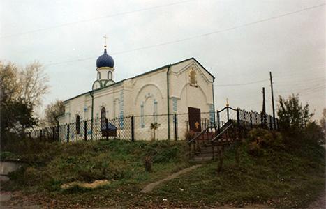 Церковь с. Дуляпино